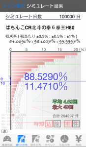 h6_ren