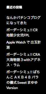スクリーンショット 2015-04-28 23.39.51