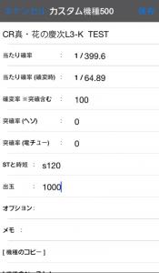 ST_test1
