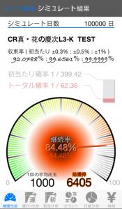 ST_test2