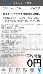 eva10p_hour