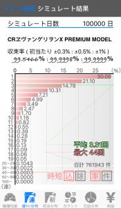 eva10p_ren